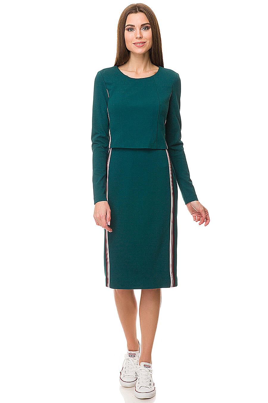 Платье #89123