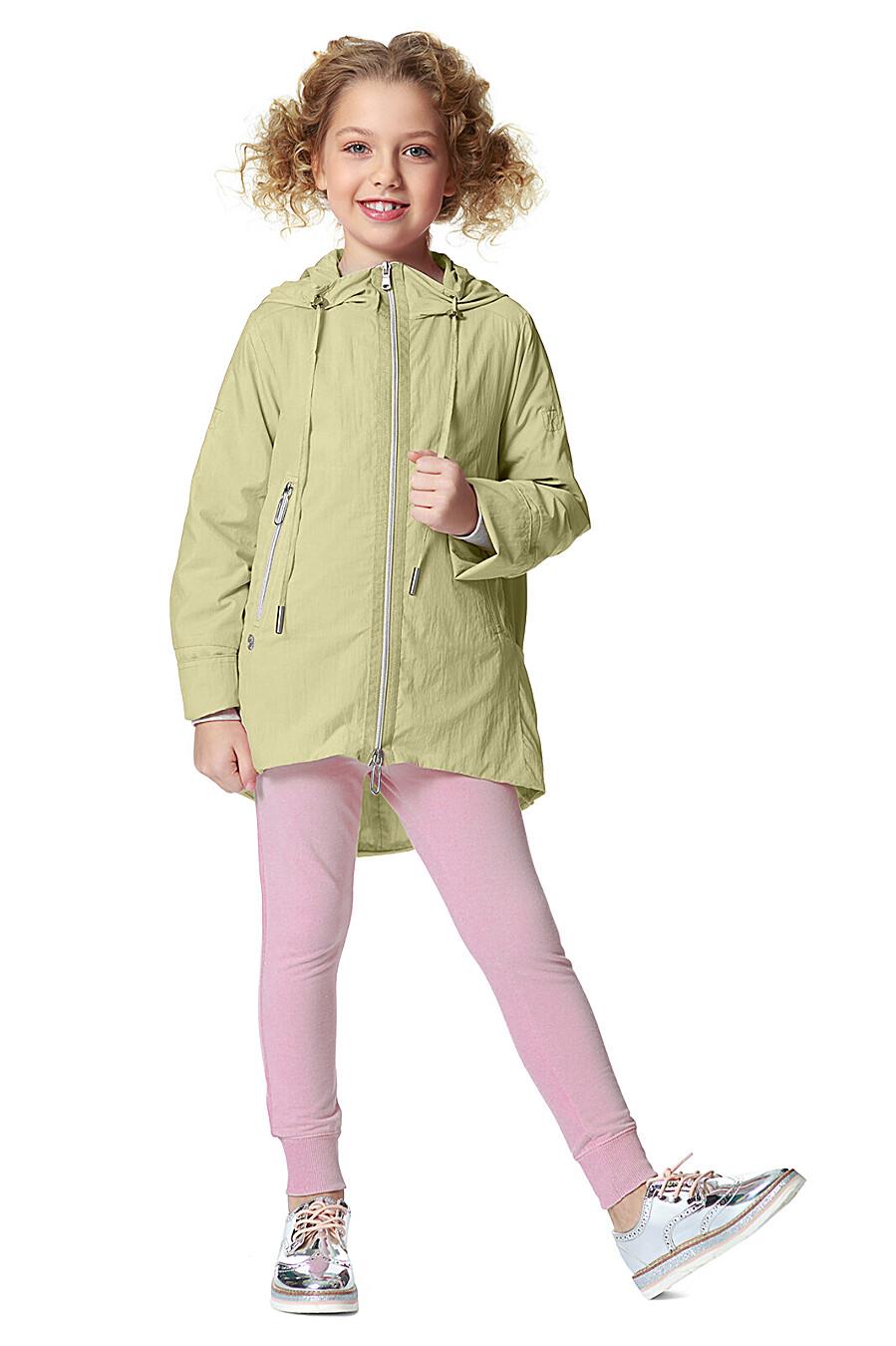 Плащ для девочек D'IMMA 89192 купить оптом от производителя. Совместная покупка детской одежды в OptMoyo