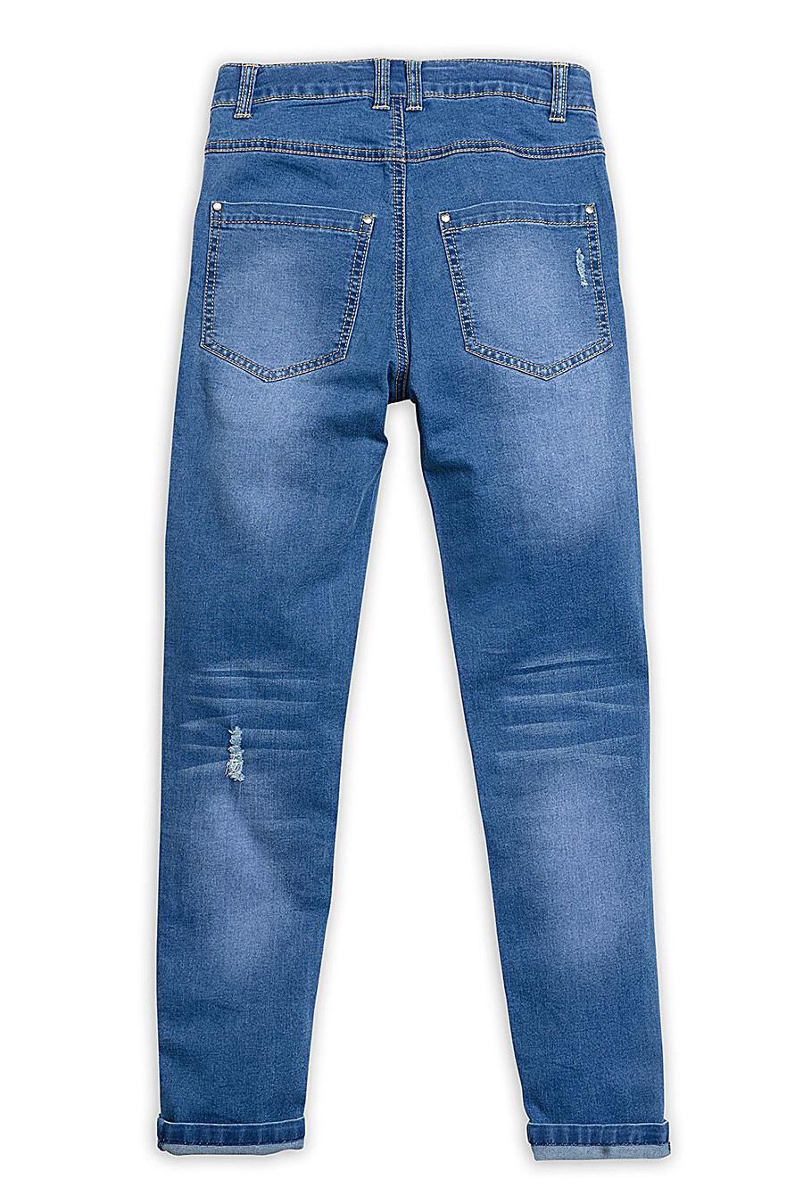 Джинсы для мальчиков PELICAN 90675 купить оптом от производителя. Совместная покупка детской одежды в OptMoyo