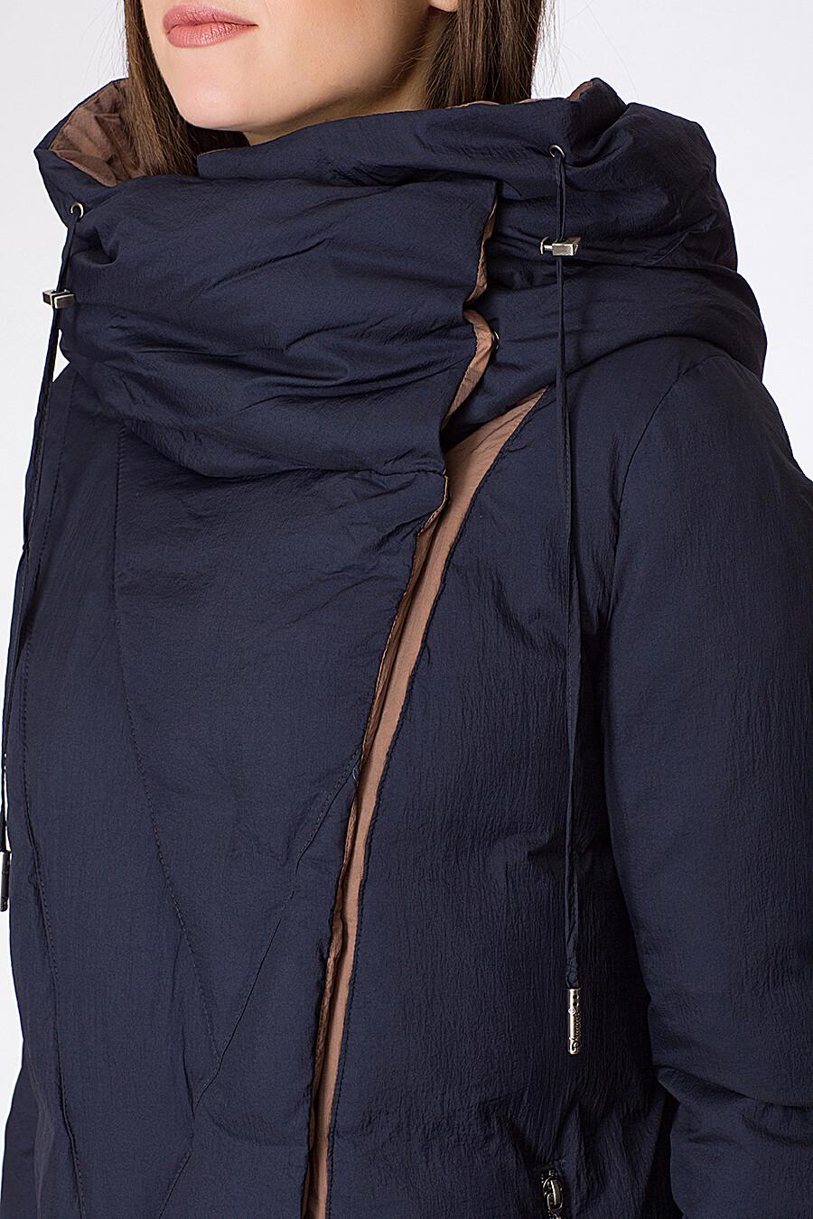 Пальто D'IMMA (90894), купить в Moyo.moda
