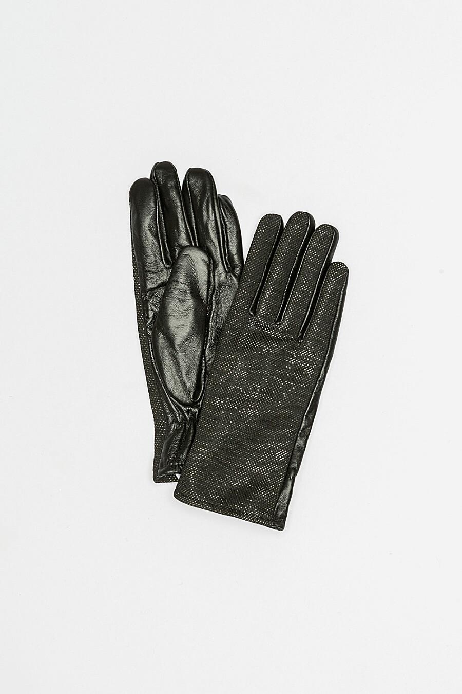 Перчатки #93191