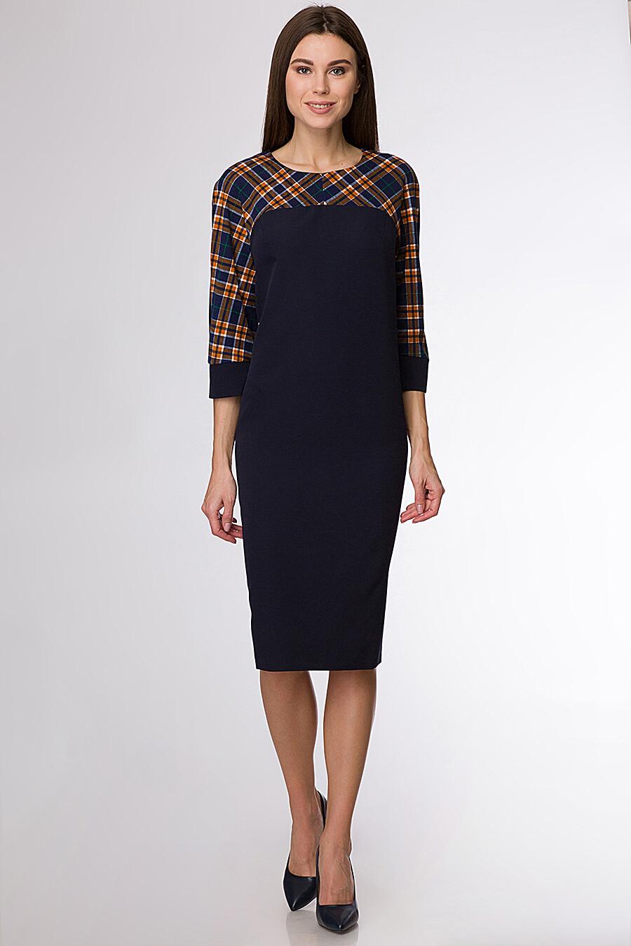Платье #93347