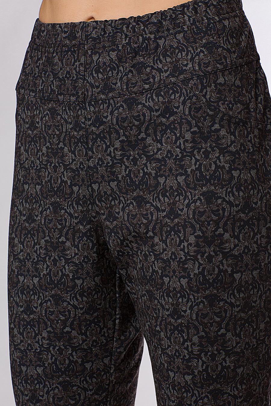 Брюки AMARTI (93357), купить в Moyo.moda
