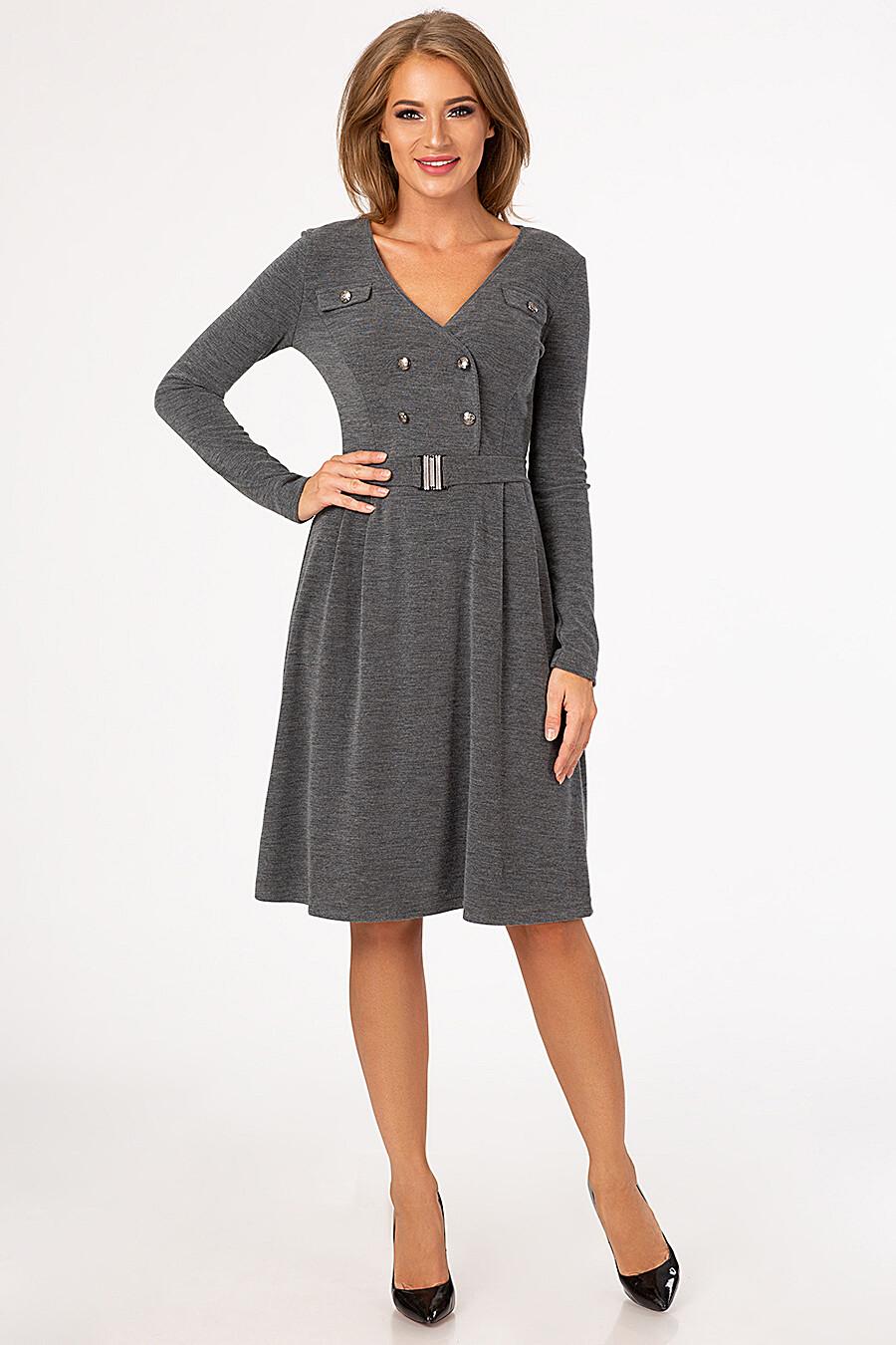 Платье Remix (93380), купить в Moyo.moda