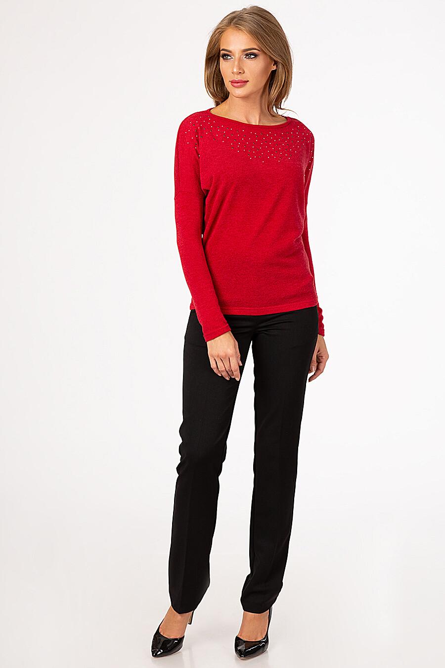 Блузка Remix (93420), купить в Moyo.moda