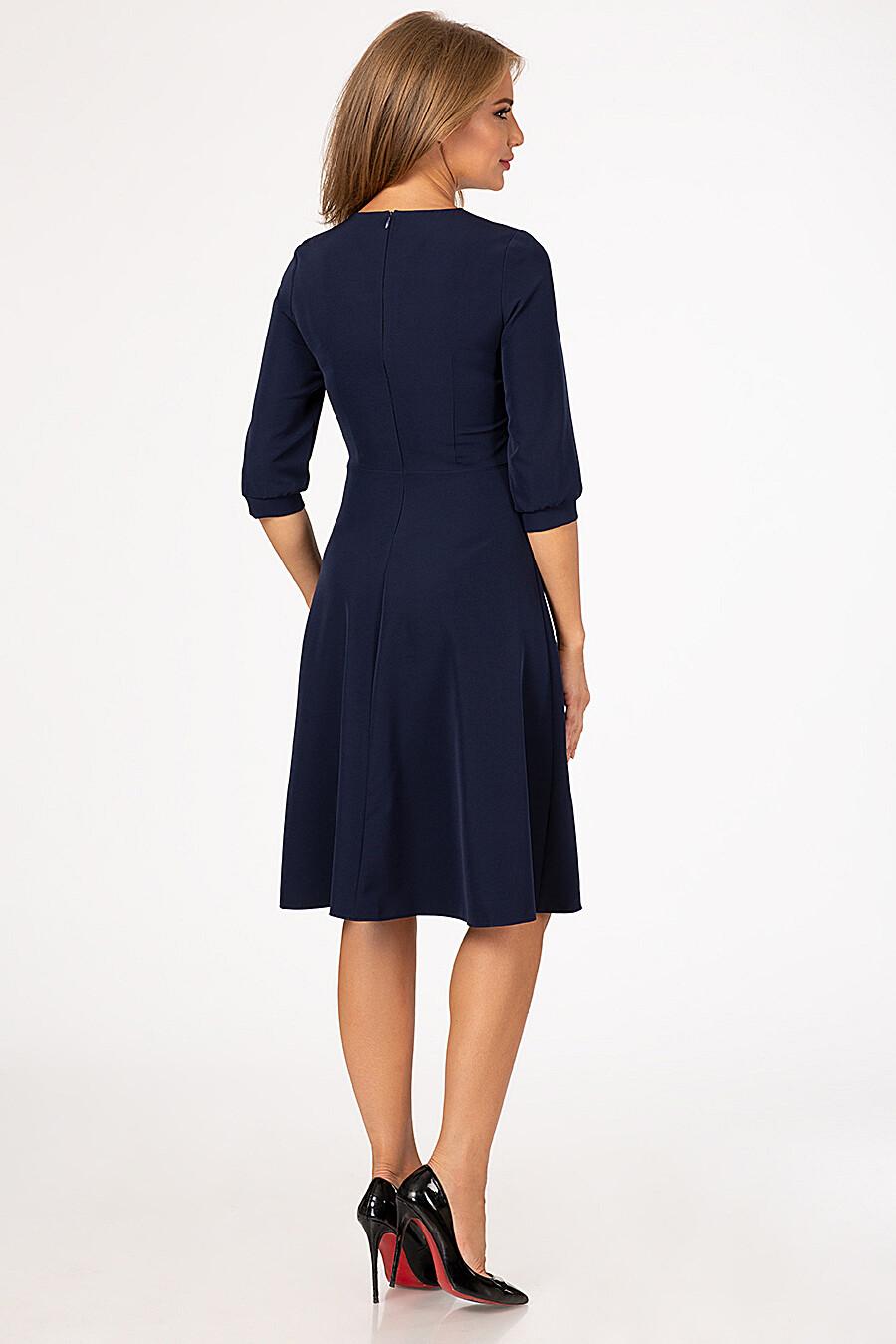 Платье GABRIELLA (93452), купить в Moyo.moda