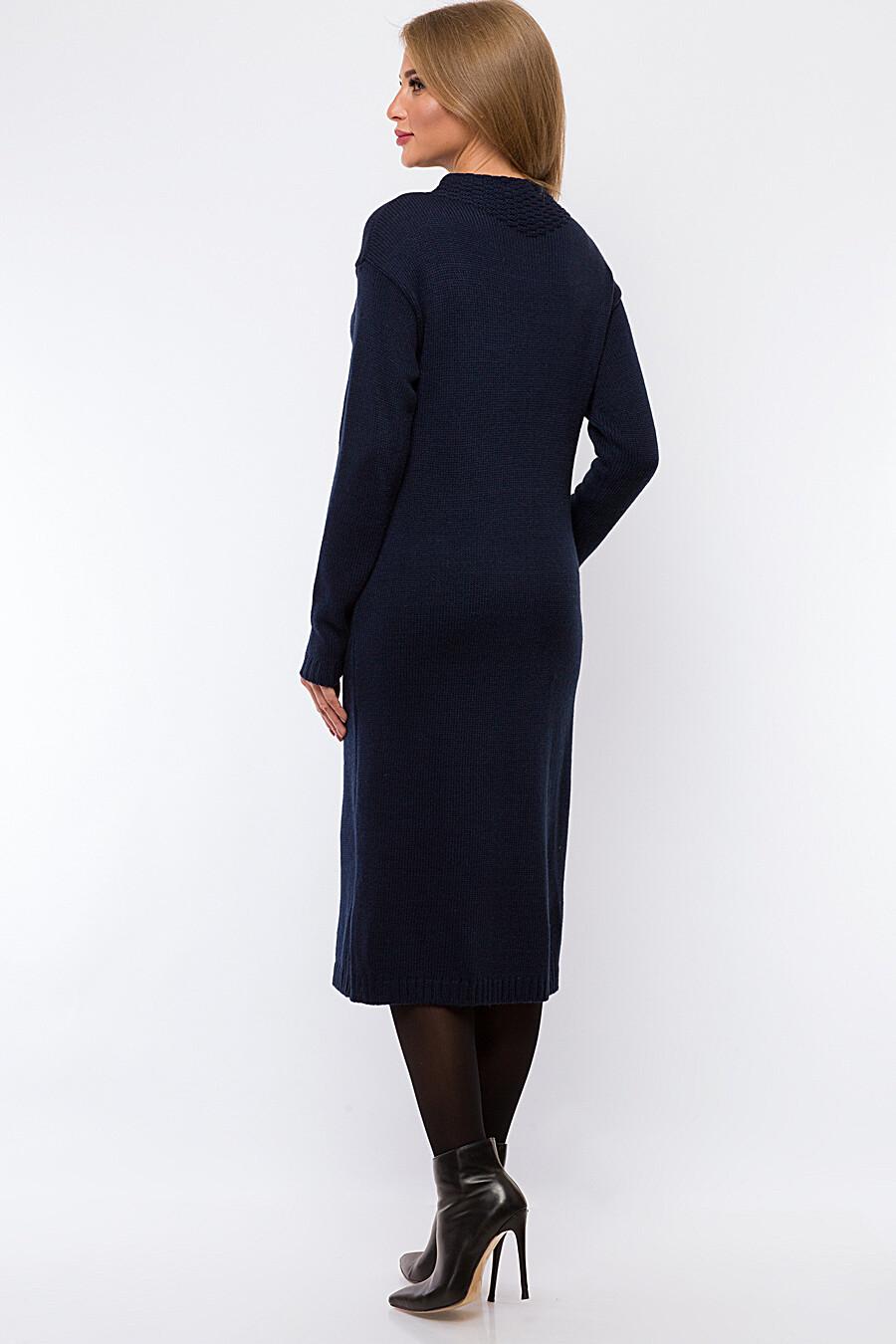 Платье #96043