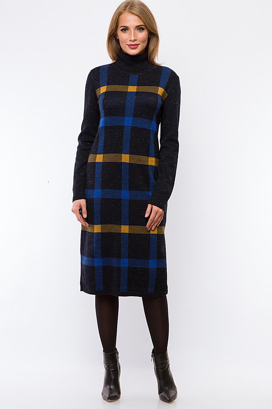 Платье VAY (96045), купить в Moyo.moda