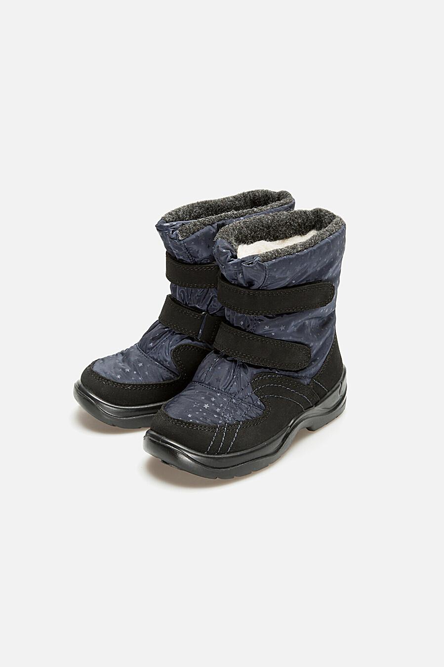 Ботинки ACOOLA (96051), купить в Optmoyo.ru
