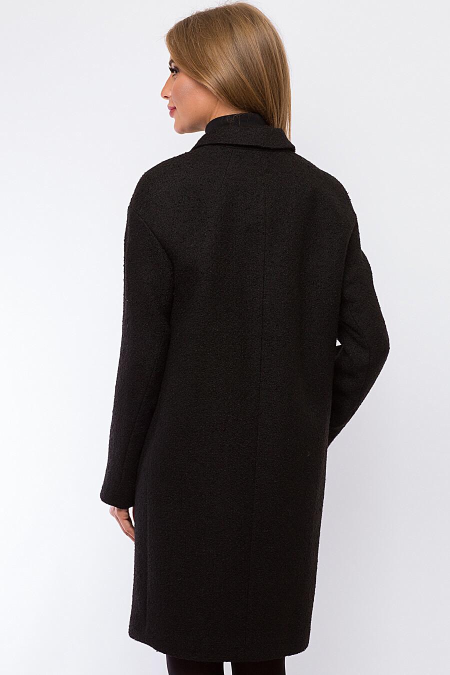 Пальто TRIFO (96064), купить в Optmoyo.ru