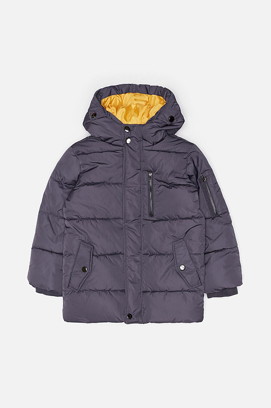 Куртка #96232