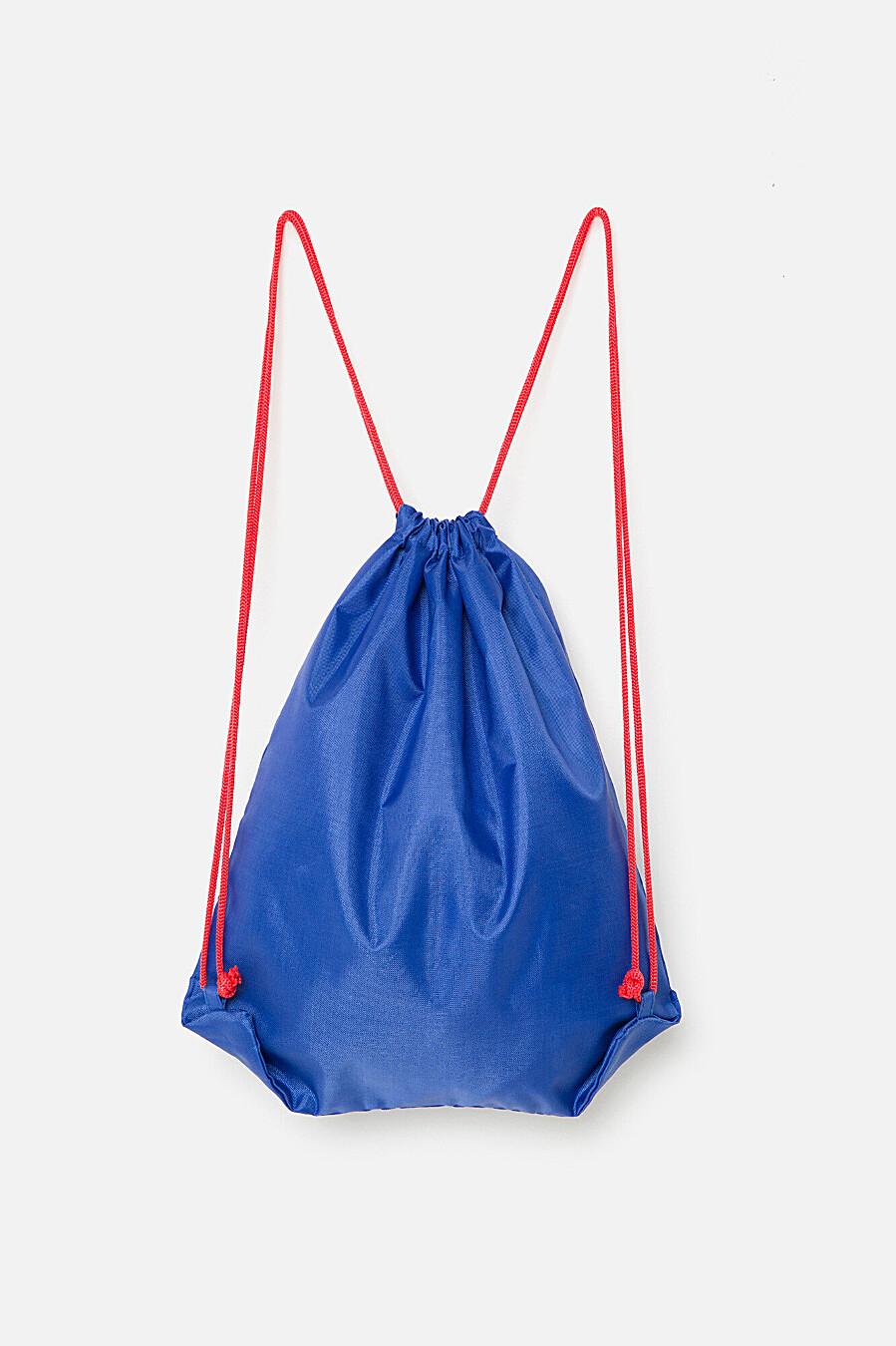 Рюкзак #96233