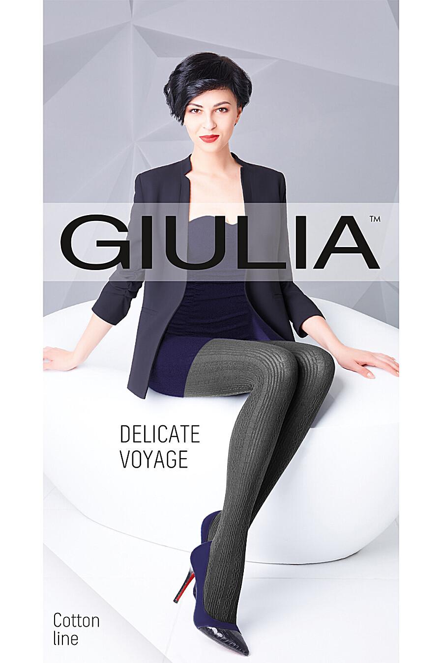 Колготки GIULIA (96265), купить в Optmoyo.ru