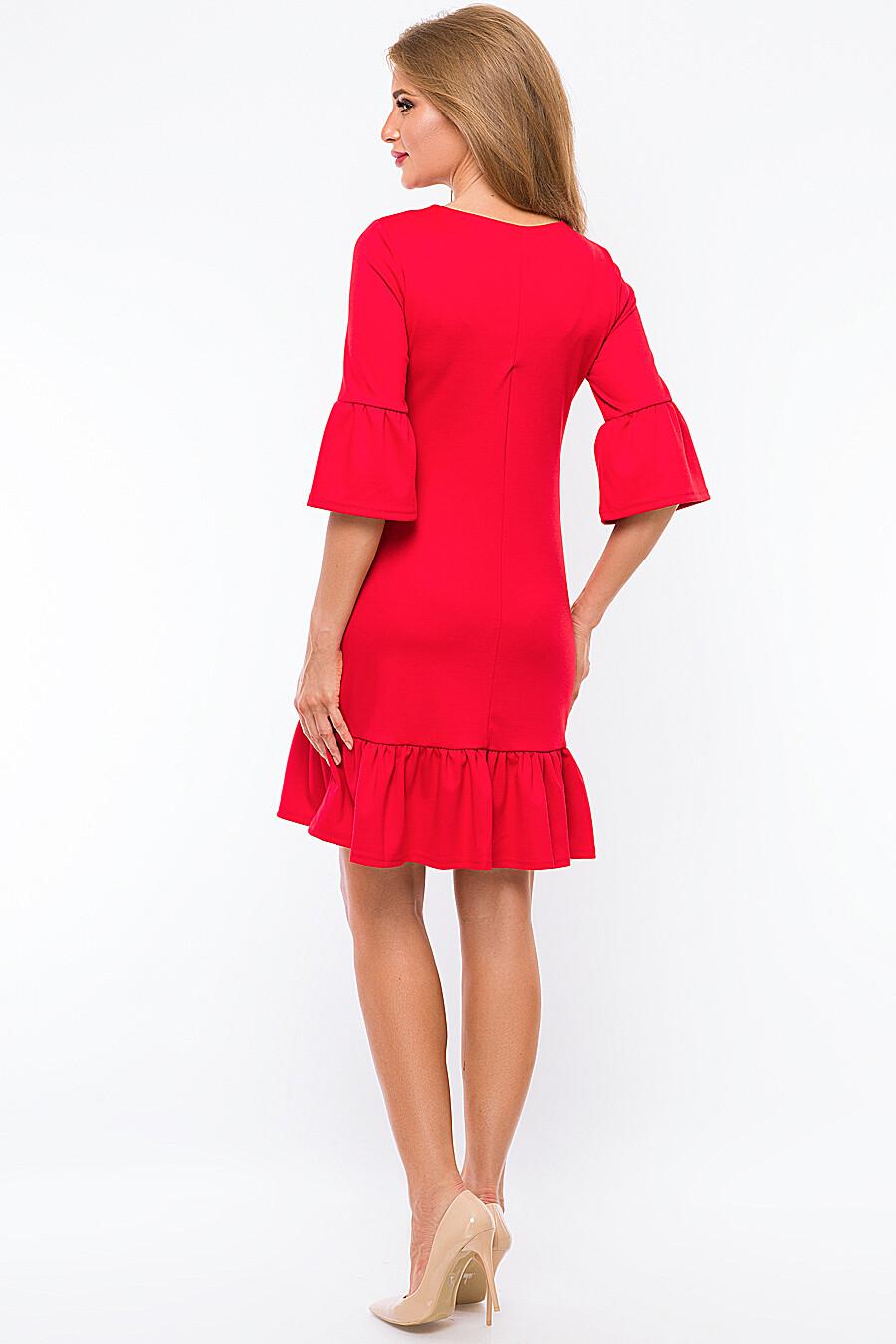 Платье EMANSIPE (96317), купить в Optmoyo.ru