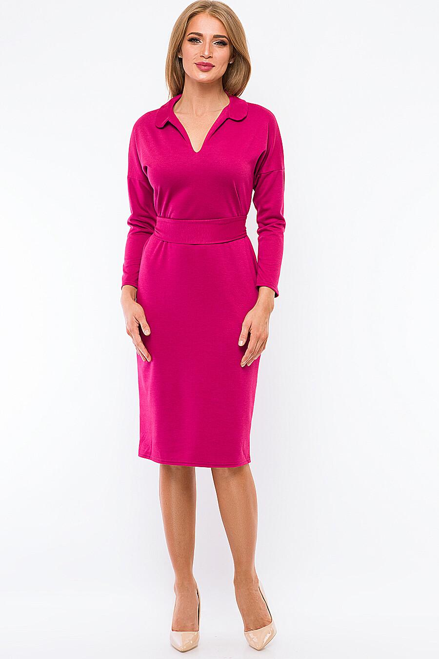 Платье EMANSIPE (96323), купить в Optmoyo.ru