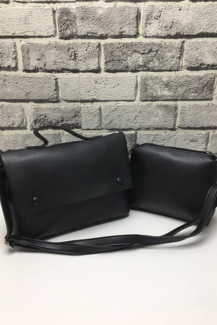 Сумка-портфель + органайзер-кроссбоди #96367