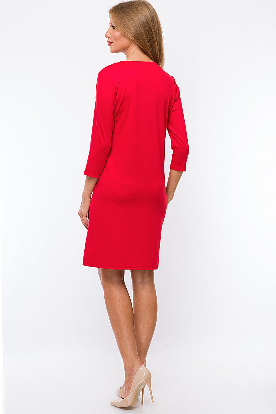 Платье EMANSIPE (96445), купить в Optmoyo.ru