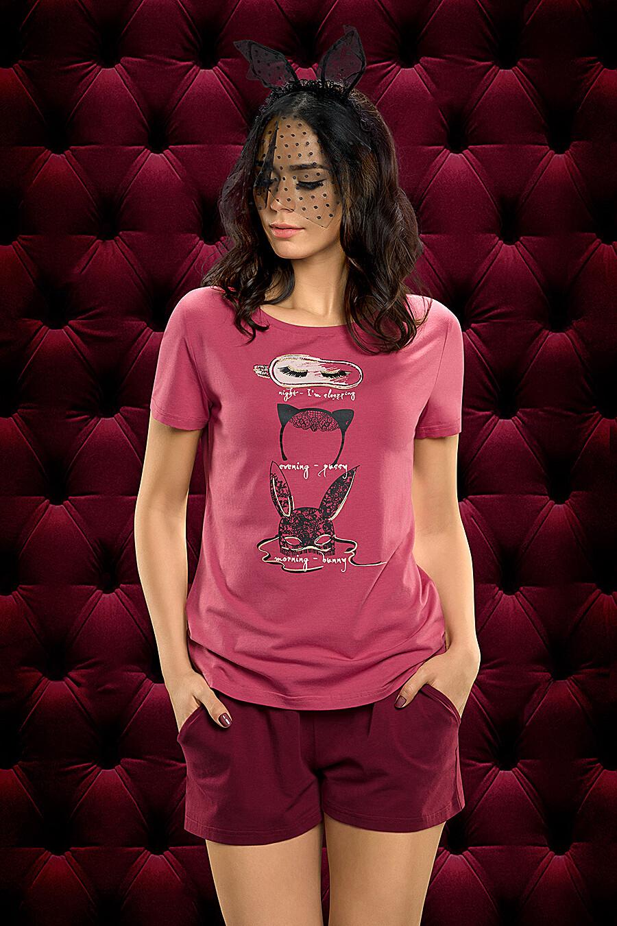 Комплект (Шорты + Футболка) для женщин PELICAN 96681 купить оптом от производителя. Совместная покупка женской одежды в OptMoyo