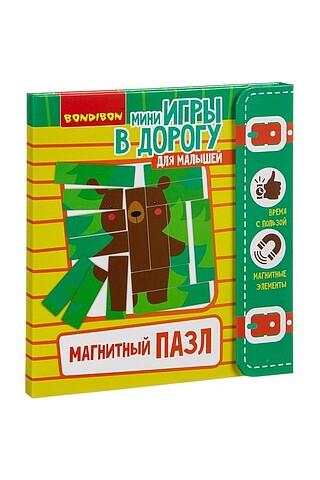 Дорожная игра BONDIBON
