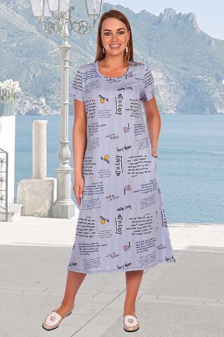 Платье Пиковая дама НАТАЛИ