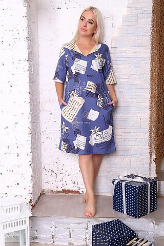 Платье 15040 НАТАЛИ