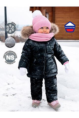 Комплект (Куртка+Полукомбинезон) NIKASTYLE