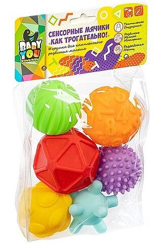 Набор мячиков BONDIBON