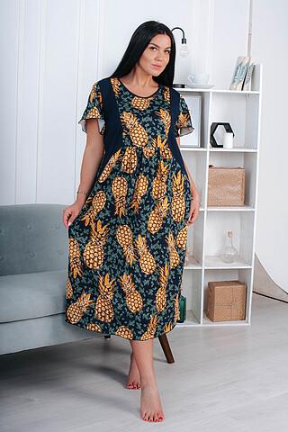 Платье 4558 НАТАЛИ