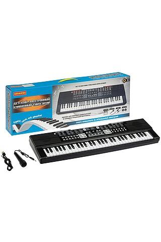 Музыкальный инструмент BONDIBON