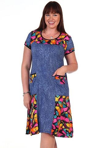 Платье 1129 домашнее НАТАЛИ