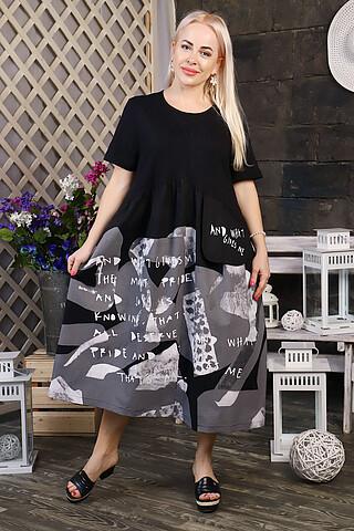 Платье 3472 НАТАЛИ