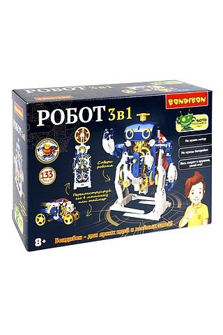 Робот BONDIBON