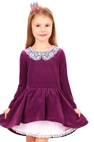 Платье с подъюбником АПРЕЛЬ