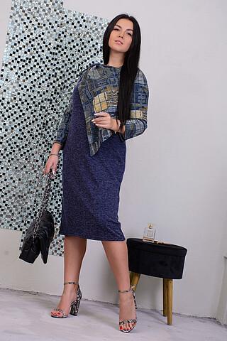 Платье 13491 НАТАЛИ