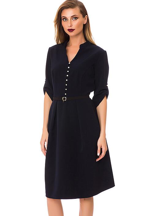 Платье за 1010 руб.
