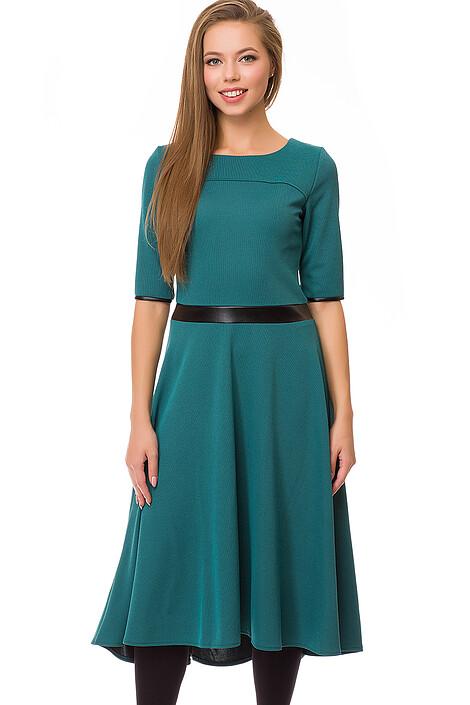 Платье за 1189 руб.