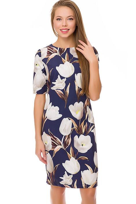 Платье за 1165 руб.