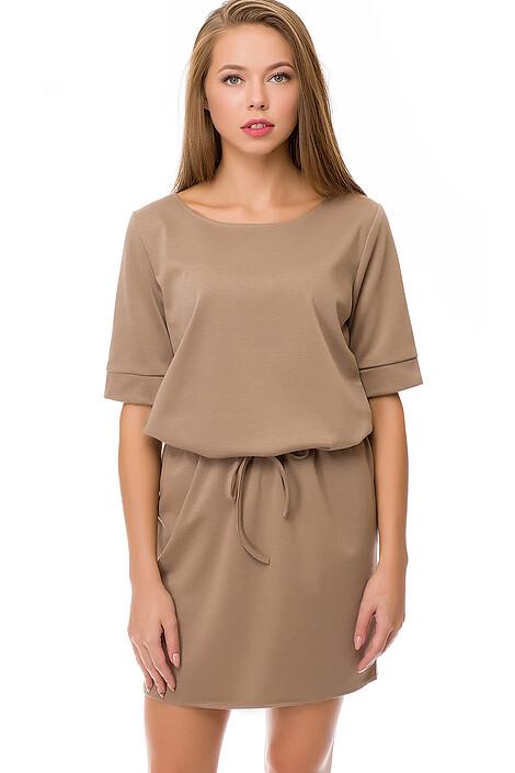 Платье за 699 руб.