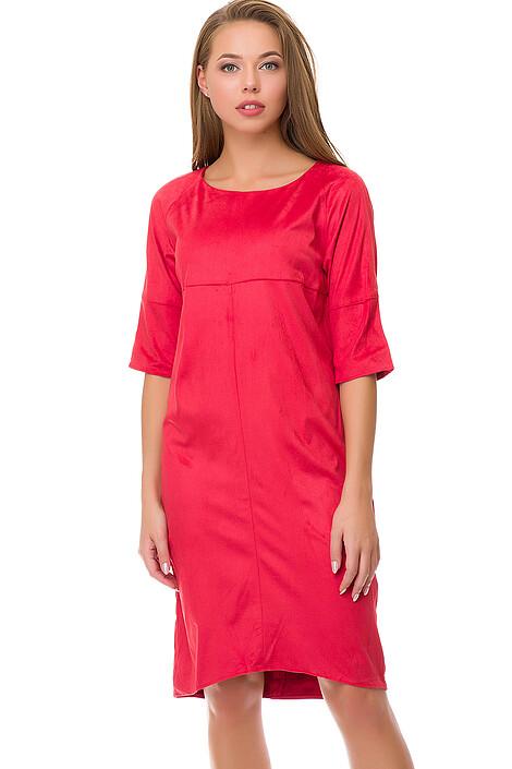 Платье за 1000 руб.