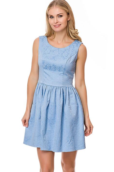 Платье за 1257 руб.