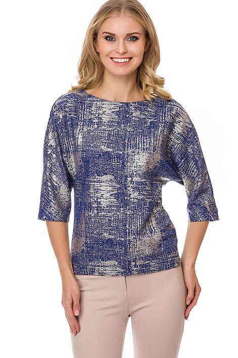 Блуза за 1245 руб.