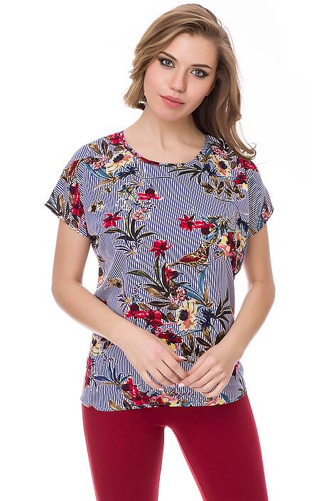 Блуза за 998 руб.