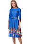 Платье #72390. Вид 1.