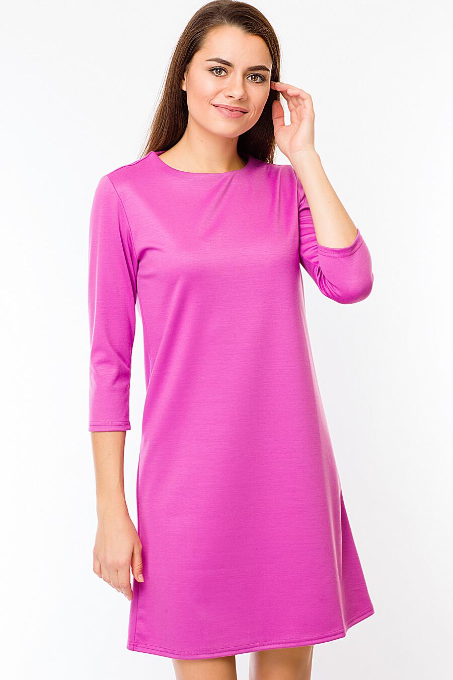 Платье #100253