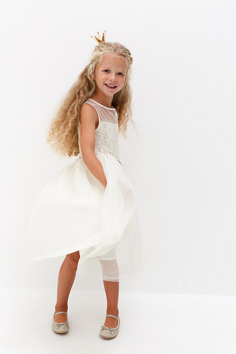 Платье #100330
