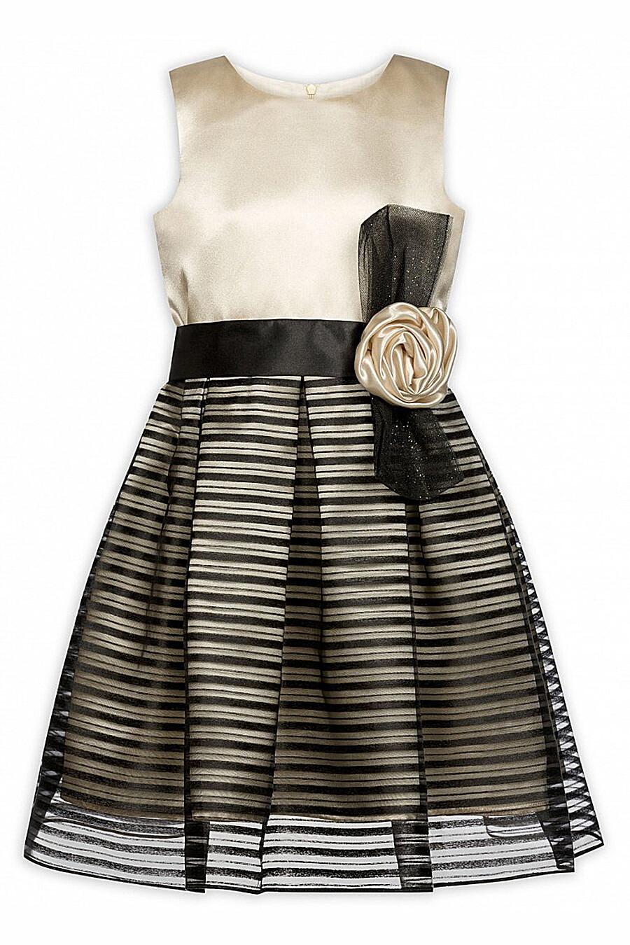 Платье #100534