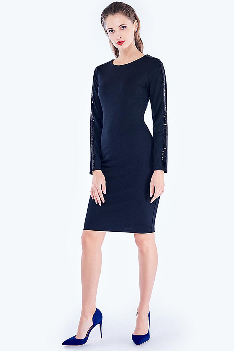 Платье #102300