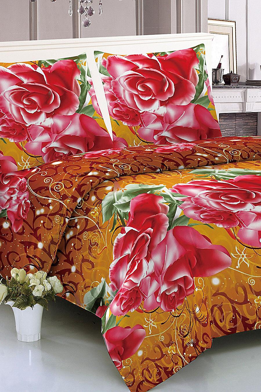 Комплект постельного белья #103206