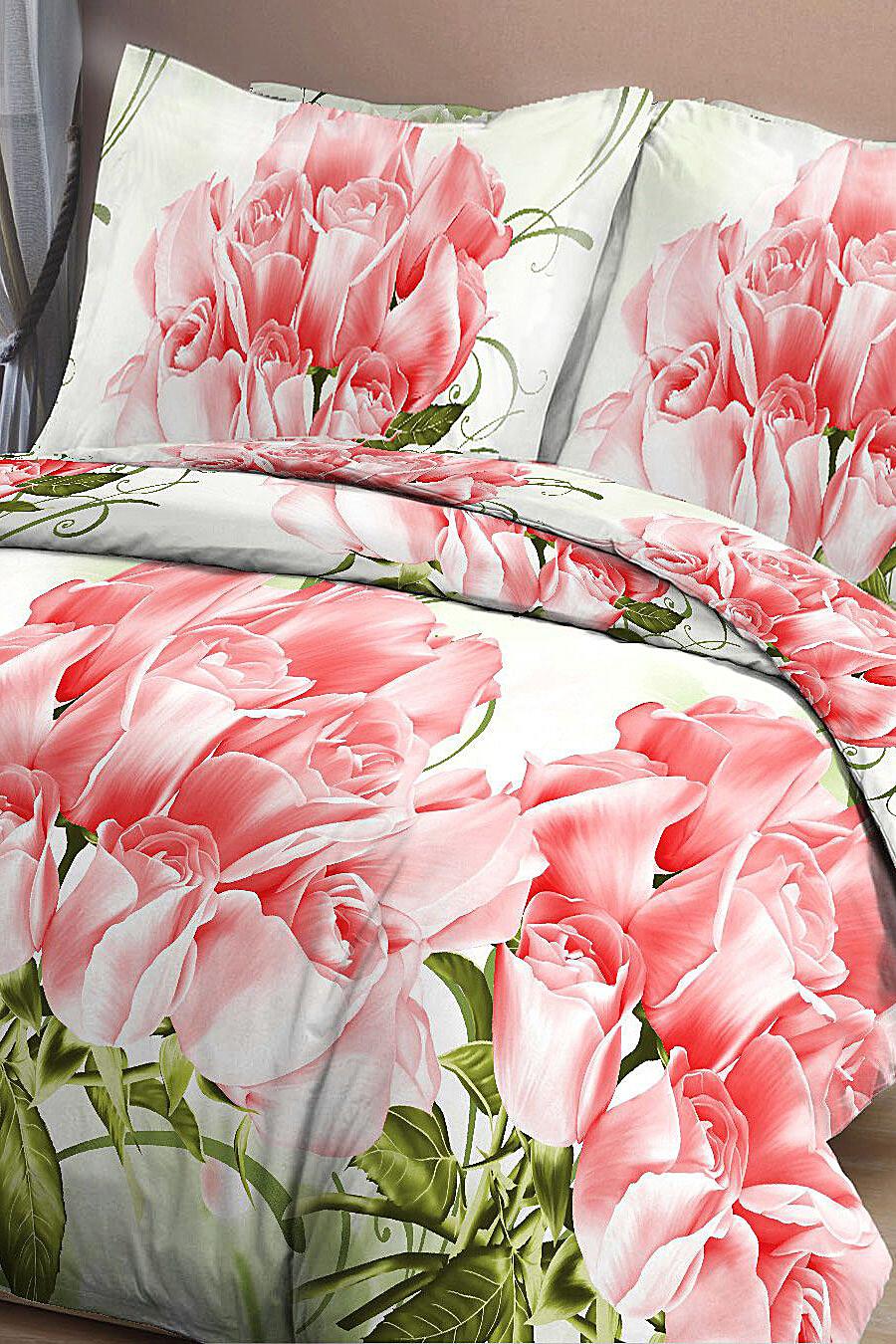 Комплект постельного белья AMORE MIO (103237), купить в Optmoyo.ru