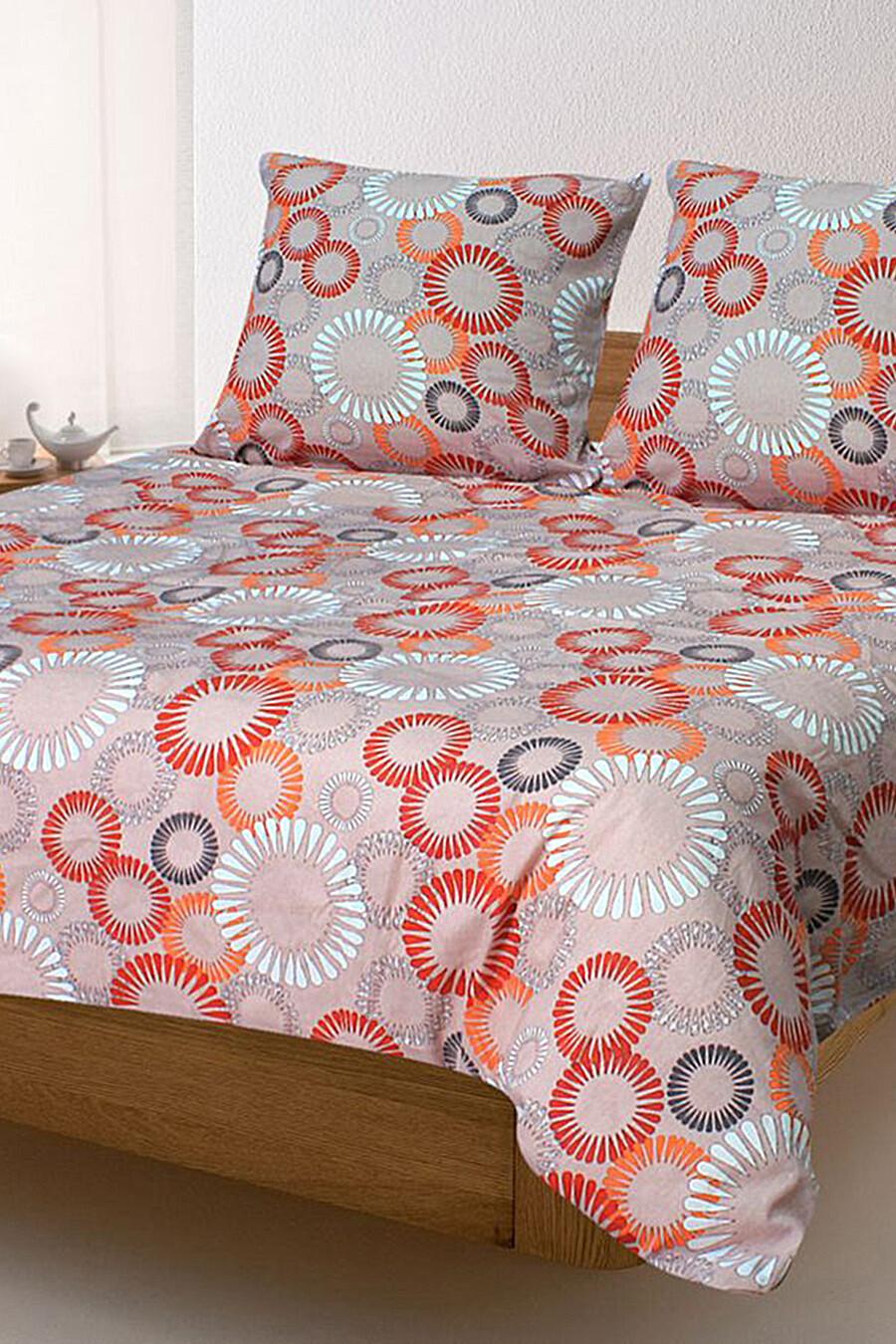 Комплект постельного белья AMORE MIO (103241), купить в Optmoyo.ru